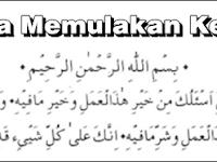 Doa Memulakan Kerja dalam Rumi Berserta Maksud