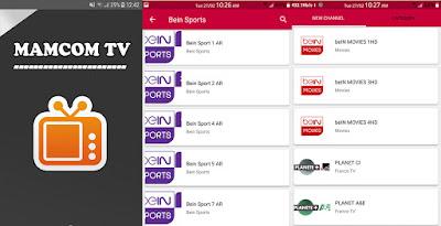 تطبيق Mamcom بث مباشر للقنوات المشفرة للاندرويد, تطبيق Mamcom لمشاهدة القنوات للاندرويد 2018, تطبيق قنوات التلفزيون للاندرويد بث مباشر, تطبيق لمشاهدة القنوات المشفرة بدون تقطيع, تطبيق Mamcom تلفزيون اندرويد, تحميل تطبيق Mamcom تلفزيون بث مباشر لجميع القنوات