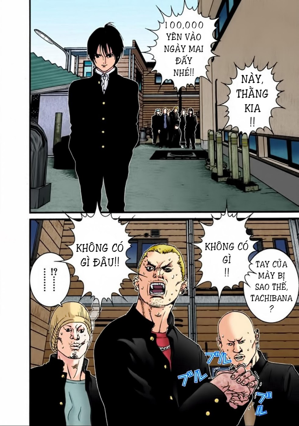 Gantz Chap 25: Người may mắn trang 2