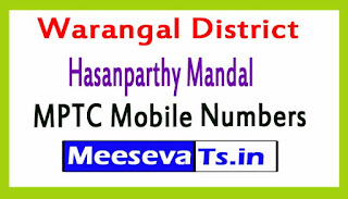 Hasanparthy Mandal MPTC Mobile Numbers List Warangal District in Telangana State