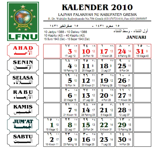 Untuk Mendownload Kalender 2010 Lengkap Hijriah Masehi Jawa - Plate Sale Ticket Template