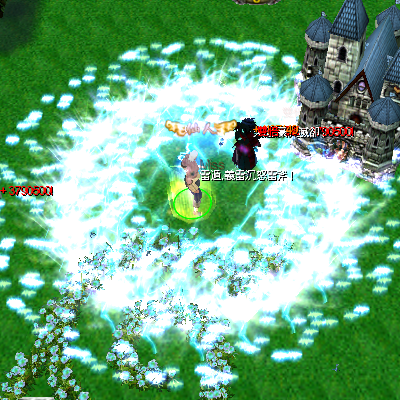naruto castle defense 6.0 Guillotine Drop