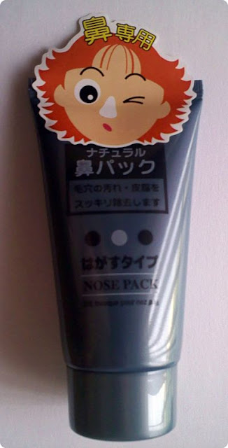 daiso-japan-nose-pack