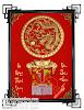 Ngọc Long Châu
