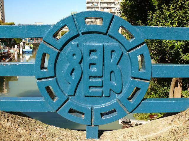多摩川 六郷水門