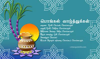 Happy Diwali Wishes Tamil Telugu