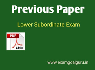 upsssc-lower-paper