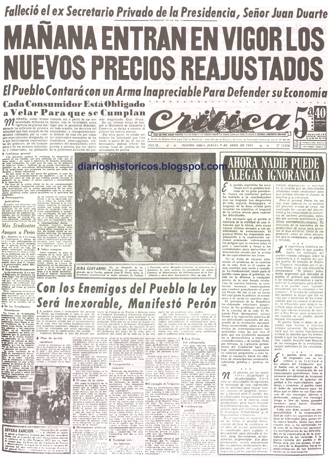 "Diarios Históricos: Suicidio de ""Juancito"" Duarte, hermano"