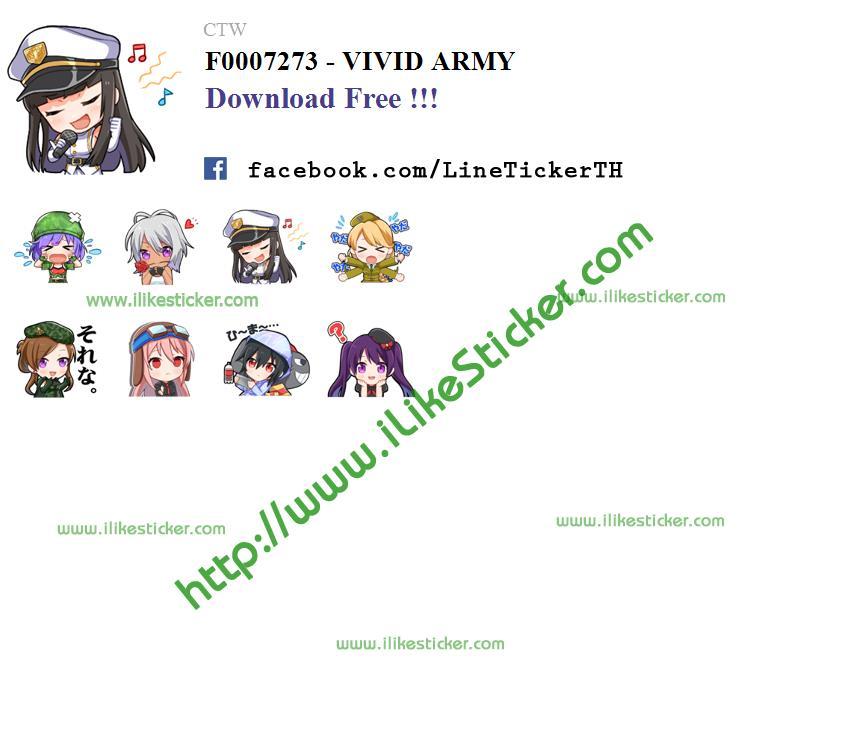 VIVID ARMY
