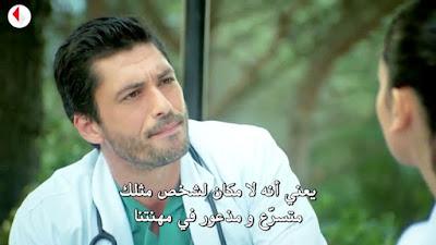 مسلسل يكفي أن تبتسم Gülümse yeter الحلقة 2 مترجم للعربية
