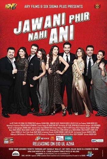 Free Download Jawani Phir Nahi Aani 2015 Urdu   400mb