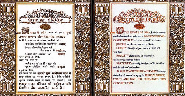 Image result for bharat ka samvidhan kya hai