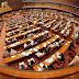 آئین کے آرٹیکل 62۔63 سے سب کیوں ڈرتے ہیں ؟