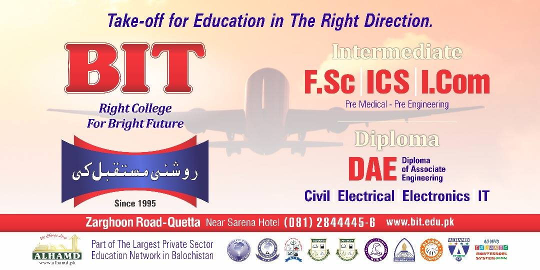 Government Science College Quetta science college Quetta fee structure programs courses date admission courses degree Quetta sciencecollegequetta Quetta NTS results science college Results Science College Admissions Balochistan Govt Science College gscqta GSCQTA ""