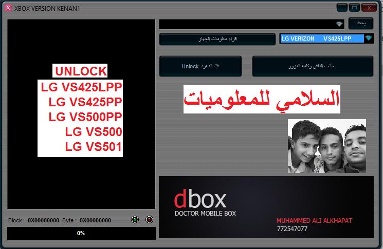 Lg X210vpp Unlock