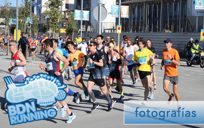 Galería de fotografías de la BDN Running 2018