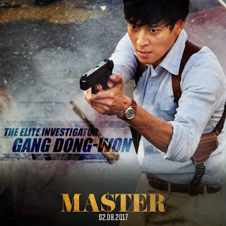 Master / 2017