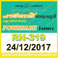 keralalotteriesresults.in, kerala lottery, kl result,  yesterday lottery results, lotteries results, keralalotteries, kerala lottery, keralalotteryresult, kerala lottery result, kerala lottery result live, kerala lottery today, kerala lottery result today, kerala lottery results today, today kerala lottery result, kerala lottery result 24-12-2017, Pournami lottery results, kerala lottery result today Pournami, Pournami lottery result, kerala lottery result Pournami today, kerala lottery Pournami today result, Pournami kerala lottery result, Pournami lottery RN 319 results 24-12-2017, Pournami lottery RN 319, live Pournami lottery RN-319, Pournami lottery, kerala lottery today result Pournami, Pournami lottery RN-319 24/12/2017, today Pournami lottery result, Pournami lottery today result, Pournami lottery results today, today kerala lottery result Pournami, kerala lottery results today Pournami, Pournami lottery today, today lottery result Pournami, Pournami lottery result today, kerala lottery result live, kerala lottery bumper result, kerala lottery result yesterday, kerala lottery result today, kerala online lottery results, kerala lottery draw, kerala lottery results, kerala state lottery today, kerala lottare, kerala lottery result, lottery today, kerala lottery today draw result, kerala lottery online purchase, kerala lottery online buy, buy kerala lottery online