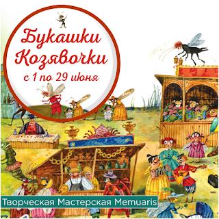 http://memuaris.blogspot.ru/2016/06/blog-memuaris-bugs.html