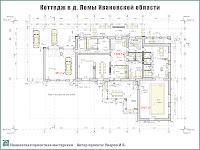 Проект жилого дома в пригороде г. Иваново - д. Ломы Ивановского р-на. План этажа