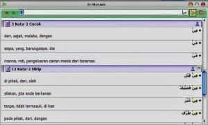 Unduh kamus bahasa arab al-Munawwir Digital Gratis