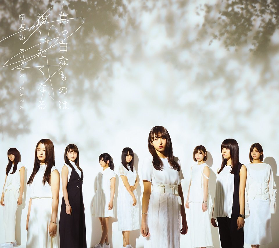 Keyakizaka 46 first album