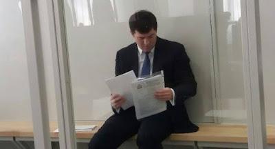 Имущество главы ГФС Насирова арестовано