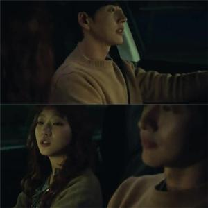 Sinopsis Cheese in the Trap Episode 7 Part 2