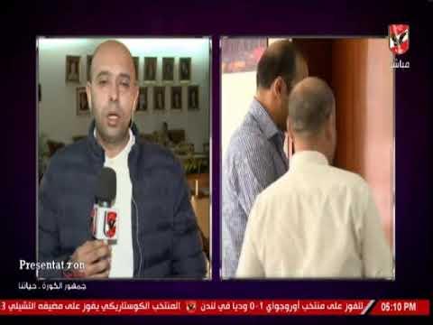 كريم احمد : الكابتن محمود الخطيب اجتماع مع عدلى القيعى وحسام غالى وسيد عبد الحفيظ وفضل