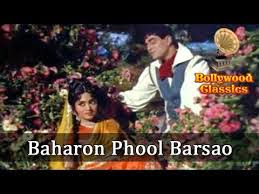 Baharon Phool Barsao From Suraj Piano Notes