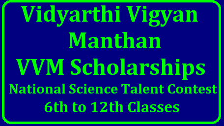 Vidyarthi Vigyan Manthan VVM Scholarships 6th to 12th Classes Vidyarthi Vigyan Manthan (VVM) is an initiation of Vijnana Bharati (VIBHA), in collaboration with National Council of Education Research and Training, an institution under the Ministry of Human Resource Development and Vigyan Prasar, an autonomous organisation under the Department of Science and Technology, Government of India. VVM is a National program for educating and popularizing science among school students of VI to XI standards. VVM aims to identify and nurture the bright minds among the student community, who are keen on subjects related to science./2018/10/vidyarthi-vigyan-manthan-vvm-scholarships-national-science-talent-contest-online-registration-www.vvm.org.in-login-registration.html