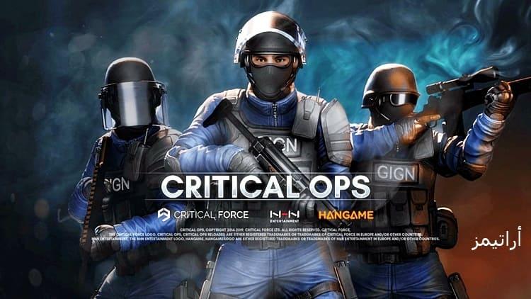 لعبة Critical OPS