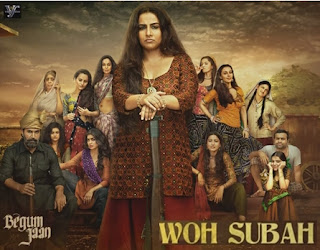Woh Subah - Arijit Singh ft. Shreya Ghoshal