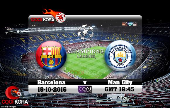 مشاهدة مباراة برشلونة ومانشستر سيتي اليوم 19-10-2016 في دوري أبطال أوروبا