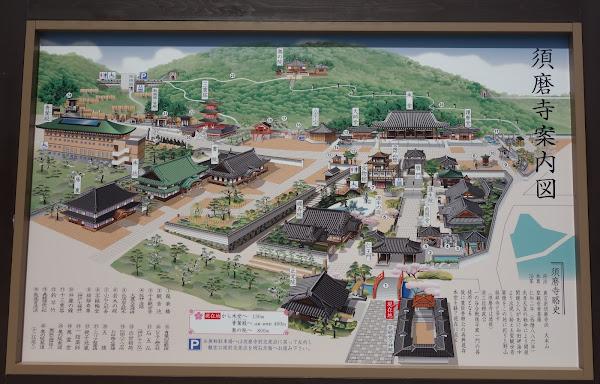 須磨寺境内案内図