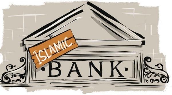 Perbankan Syariah Belum Optimal Garap Industri Halal