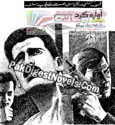 Awara Gard Episode 48 By Dr Abdul Rab Bhatti Pdf Free Download