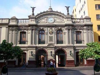 Museo Postal y Filatélico del Perú