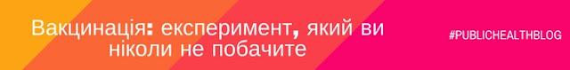 http://www.publichealth.kiev.ua/2017/05/blog-post.html