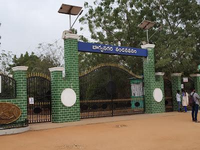 Nandanavanam park