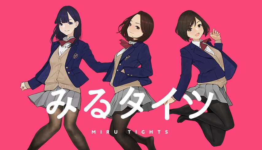 Web Anime Miru Tights Akan Ditayangkan dari YouTube