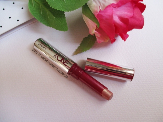 Oriflame Power Shine The ONE Lustrous Nude