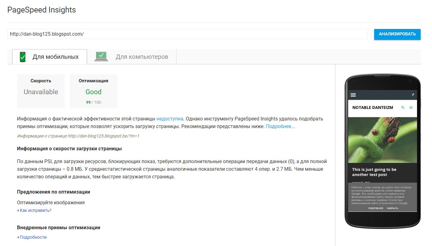 Notable Danteizm 1.2 Blogger Template, download free blogspot theme 2018