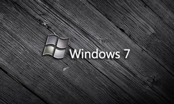 Pengertian Windows 7 Serta Kelebihan Kekurangannya