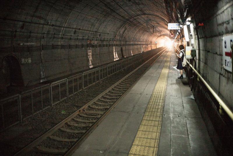 Estação de Trem Japão