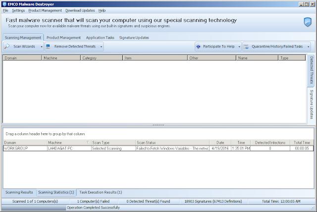 تحميل وتثبيت وشرح برنامج emco malware destroyer 7