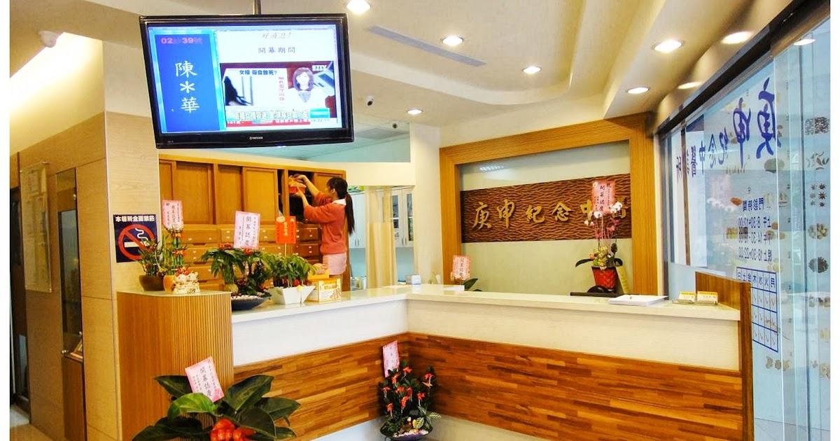 富邑室內裝修有限公司: 醫療空間設計 / 蘆洲中醫診所