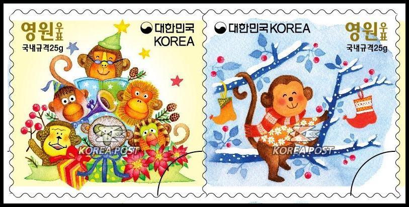 GULFMANN STAMPS WORLD: KOREA ~ 2016 Lunar New Year (Year of Monkey)