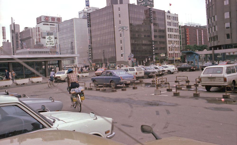 Somewhere along the way: 札幌駅 1975年