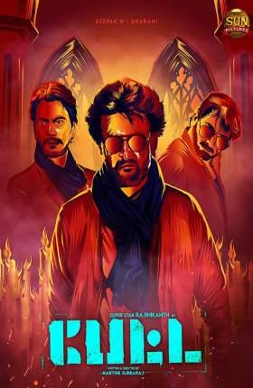 Petta 2019 Full Movie Hindi HDRip 720p Download